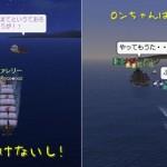 メモリアル大海戦最終日