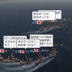 続・大海戦