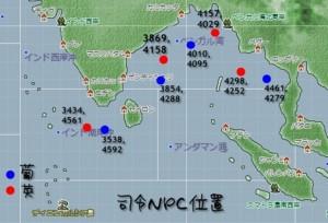 大海戦でござる。